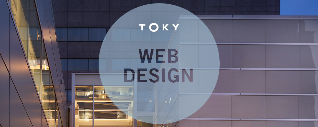 Architecture-and-the-Web