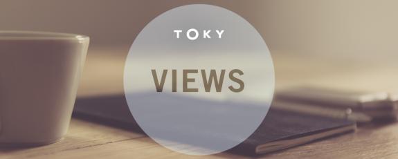 views header