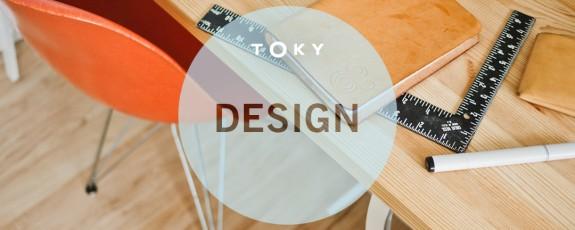 design blog post header