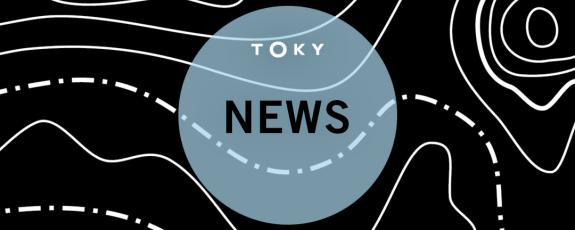 graphis design annual 2016 header