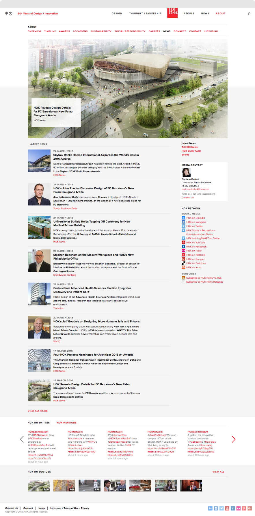 Screenshot showing HOK's news landing page on desktop