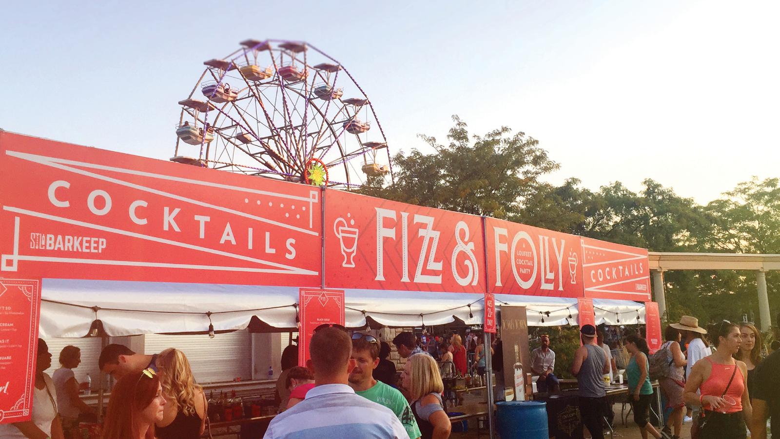 LouFest Fizz & Folly